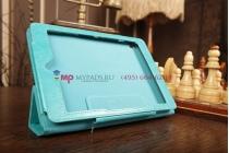 Чехол для Acer Iconia Tab A1-810/A1-811 SLIM бирюзовый кожаный