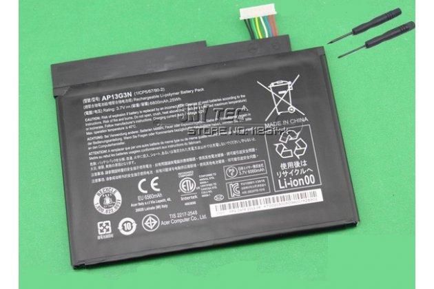Фирменная аккумуляторная батарея 6800mAh AP13G3N  на планшет   Acer Iconia Tab W3-810/W3-811 + инструменты для вскрытия + гарантия