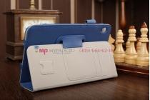 Фирменный чехол-обложка для Acer Iconia Tab W3-810/811 синий кожаный