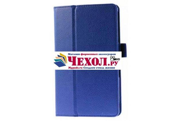 Фирменный чехол-книжка для Acer Aspire Switch 10 (SW5-011-17WL) синий кожаный