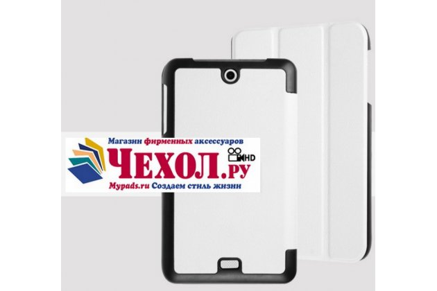 """Фирменный умный тонкий чехол для Acer Iconia One 7 B1-770 (K75V / NT.LBKEE.002 / K057) 7.0"""" """"Il Sottile"""" белый пластиковый"""