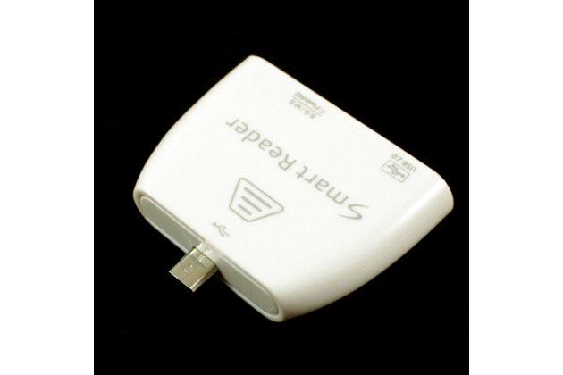 USB-переходник + карт-ридер для Acer Iconia Tab W4-820/W4-821