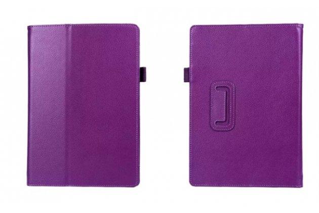Фирменный чехол-книжка для Acer Aspire Switch 10 (SW5-011-17WL) фиолетовый кожаный