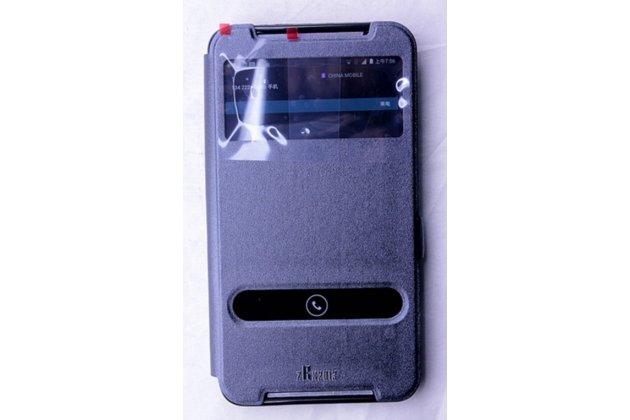 """Фирменный чехол-книжка для Acer Iconia Talk S A1-724 (NT.L7ZEE.001 / Q6YQ) 7.0"""" голубой с окошком для входящих вызовов и свайпом водоотталкивающий"""