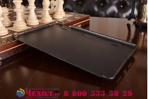 """Фирменная задняя панель-крышка-накладка из тончайшего и прочного пластика с отсеком / отделением под стилус для iPad Pro 9.7""""  черная"""
