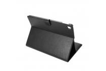 """Фирменный премиальный чехол бизнес класса для iPad Pro 9.7 с визитницей из качественной импортной кожи """"Ретро"""" черный"""