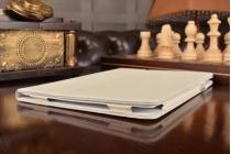 Фирменный чехол-сумка для iPad Air 2 белый кожаный