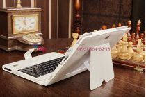 Фирменный чехол со съёмной Bluetooth-клавиатурой для Apple iPad 2/3/4 белый кожаный + гарантия