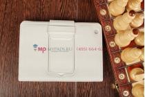 Фирменный чехол со съёмной Bluetooth-клавиатурой для Apple iPad Mini / Mini 2 Retina/ Mini 3 белый кожаный + гарантия