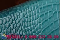 Фирменный роскошный эксклюзивный чехол-клатч/портмоне/сумочка/кошелек из лаковой кожи крокодила для планшетов Acer Iconia Tab A3-A20/A3-A21/A3-A20FHD. Только в нашем магазине. Количество ограничено.