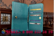 Фирменный роскошный эксклюзивный чехол-клатч/портмоне/сумочка/кошелек из лаковой кожи крокодила для планшетов iPad 5. Только в нашем магазине. Количество ограничено.