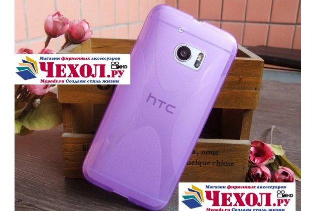 """Фирменная ультра-тонкая силиконовая задняя панель-чехол-накладка для  HTC 10 / HTC One M10 / Lifestyle 10 5.2"""" фиолетовая"""