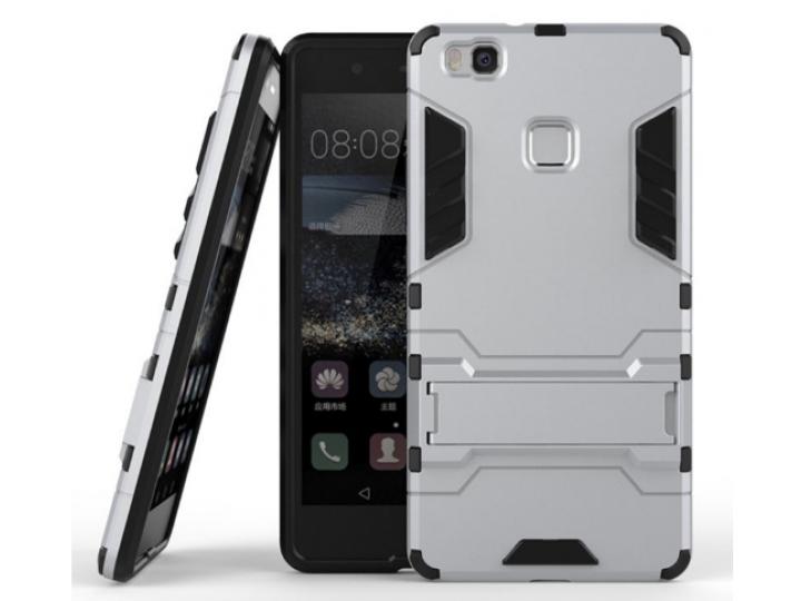 Противоударный усиленный ударопрочный фирменный чехол-бампер-пенал для Huawei P9 Lite / G9 / Dual Sim LTE (VNS..