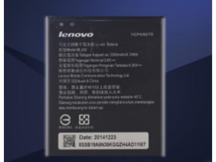 Фирменная аккумуляторная батарея BL242 2300mah на телефон Lenovo Vibe C (A2020 / A2020a40 Dual Sim /A3910 ) 5...