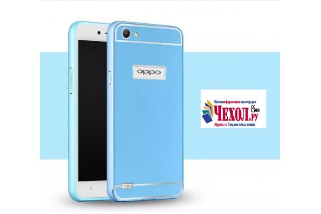 """Фирменная металлическая задняя панель-крышка-накладка из тончайшего облегченного авиационного алюминия для Oppo Neo 7"""" голубая"""
