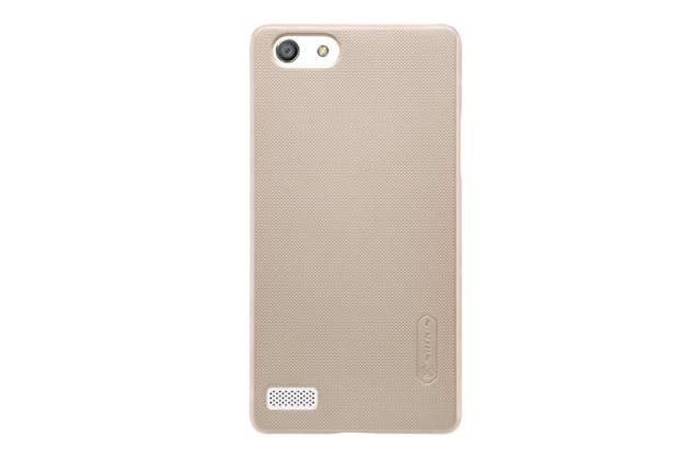 """Фирменная задняя панель-крышка-накладка из тончайшего и прочного пластика для Oppo Neo 7"""" золотая"""
