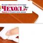 """Фирменный чехол-книжка  для Oppo Neo 7"""" из качественной водоотталкивающей импортной кожи на жёсткой металлической основе коричневого цвета"""
