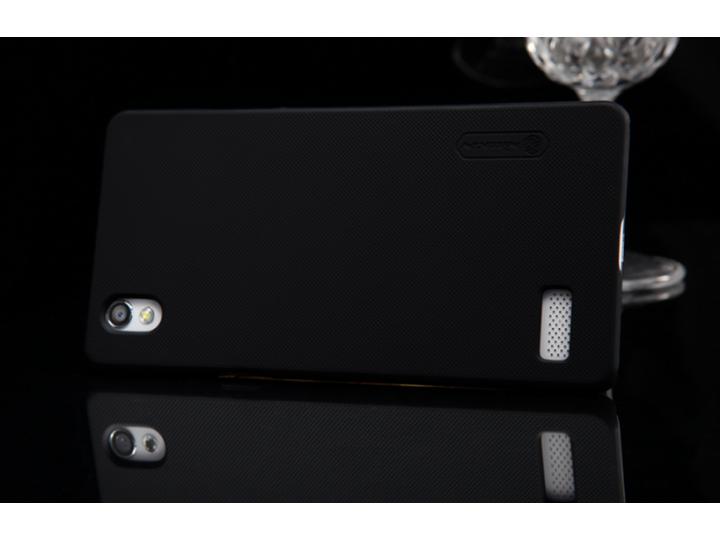 Фирменная задняя панель-крышка-накладка из тончайшего и прочного пластика для Oppo Mirror 5