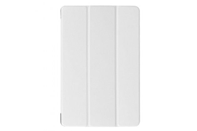 Фирменный умный чехол самый тонкий в мире для Acer Iconia One 10 B3-A30 iL Sottile белый пластиковый Италия