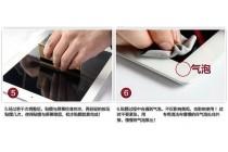 Фирменная оригинальная защитная пленка для планшета Acer Iconia Tab 10 A3-A40 2016 глянцевая