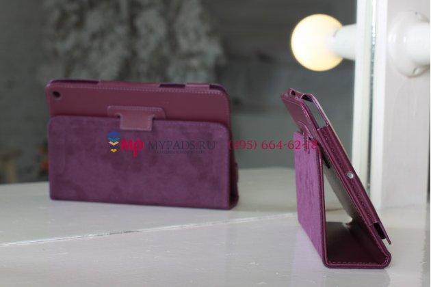 Яркий красивый сочный фиолетовый цвет чехол-обложка для iPad Min 1/2/3 кожаный