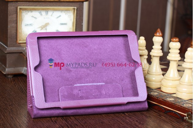 Чехол-обложка для iPad Min 1/2/3 фиолетового цвета, кожаный