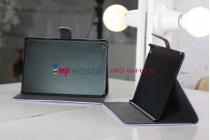 Стёганая кожа в ромбик чехол-обложка для iPad Mini Парижский фиолетовый